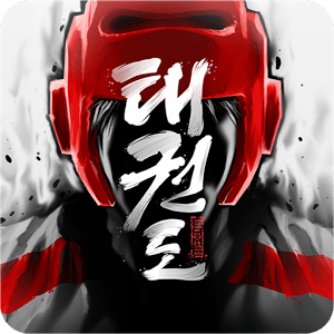 Taekwondo Game Android