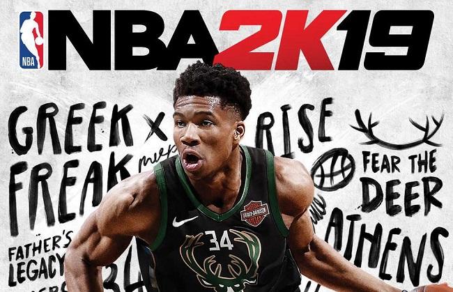 Nba playgrounds mod apk | Download NBA 2K19 Mod Apk 51 0 1